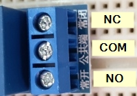 Relay Module 1 x 5V - Chinese Relay Markings