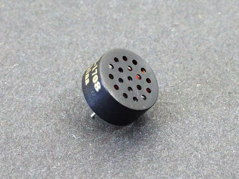 Speaker CVS-1708