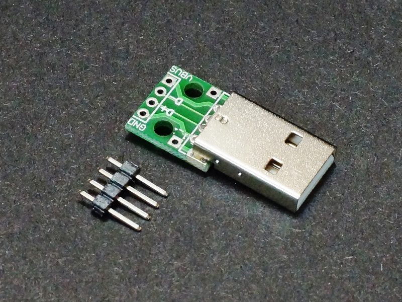 USB Type A Male to DIP Adapter