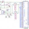 Mega 2560 Pro MCU - Input Schematic